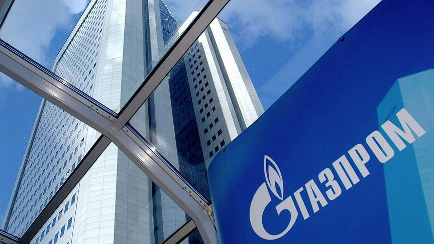 Gazprom, Türk Akımı inşaatı için tarih verdi
