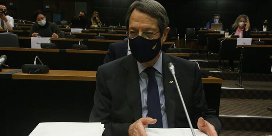 'Altın Pasaport' skandalında Nikos Anastasiadis bağlantısı