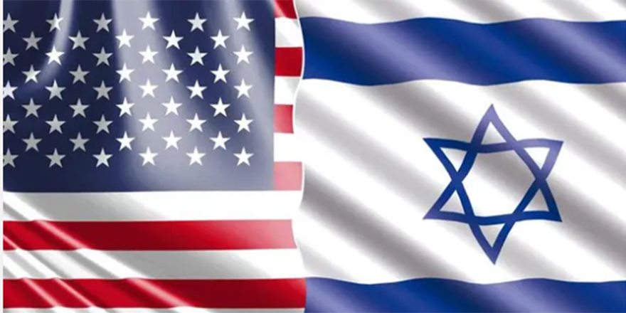 ABD mahkemesi kararı: İsrail protesto edilebilir