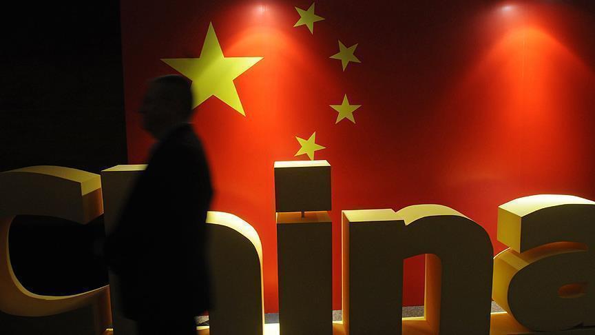 Çin'den vatandaşlara 'casus ihbar teşviki'