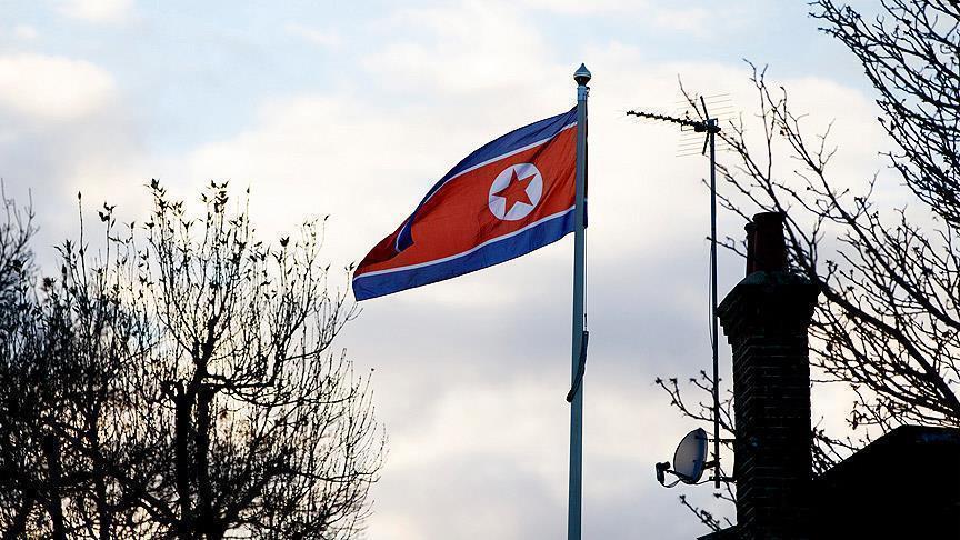 Kore'den 'tanımlanamayan' füze denemesi